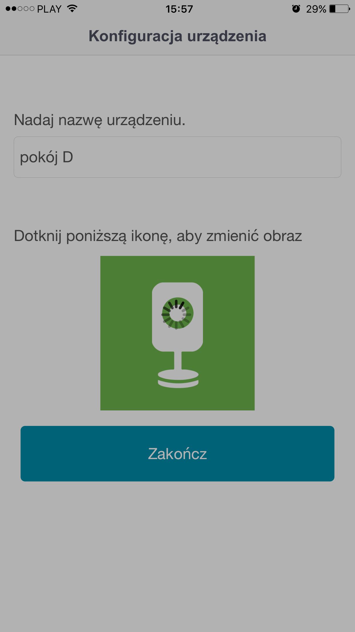 D Link 8200LH 8